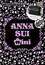 ANNA SUI mini 10th ANNIVERSARY BOOK 2WAYショルダーバッグVer.