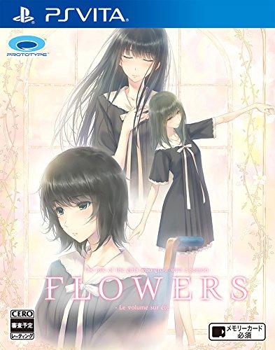 FLOWERS夏篇-PSVita