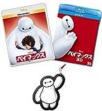 【Amazon.co.jp限定】ベイマックス MovieNEXプラス3D [ブルーレイ3D+ブルーレイ+DVD+デジタルコピー(クラウド対応)+MovieNEXワールド](オリジナルイヤホンジャック付) [Blu-ray+DVD] image