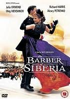 Sibirskiy tsiryulnik [DVD]