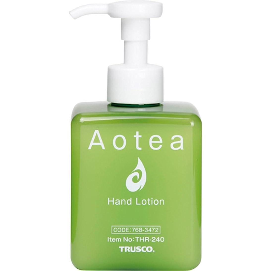 プロポーショナルキャベツ孤独TRUSCO(トラスコ) ハンドローション アオテア(Aotea) 236ML THR-240