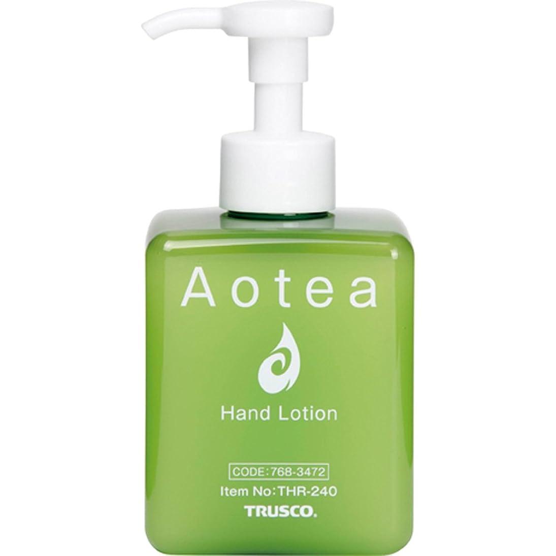吸収剤今退屈なTRUSCO(トラスコ) ハンドローション アオテア(Aotea) 236ML THR-240