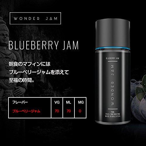 JWELL 電子タバコ マレーシア産 リキッド MY'S VAPING BLUEBERRY JAM(マイズベイピング ブルーベリージャム)70m
