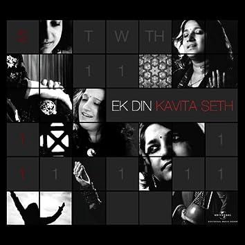 Ek Din (Album Version)