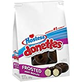 An American original- over 100 years of bringing sweet treats to your family Treats for every occasion- Whether it is breakfast treats, snack, or bread, Hostess has you covered Anywhere, any time- an incredibly tasty on-the-go snack Always perfectly ...