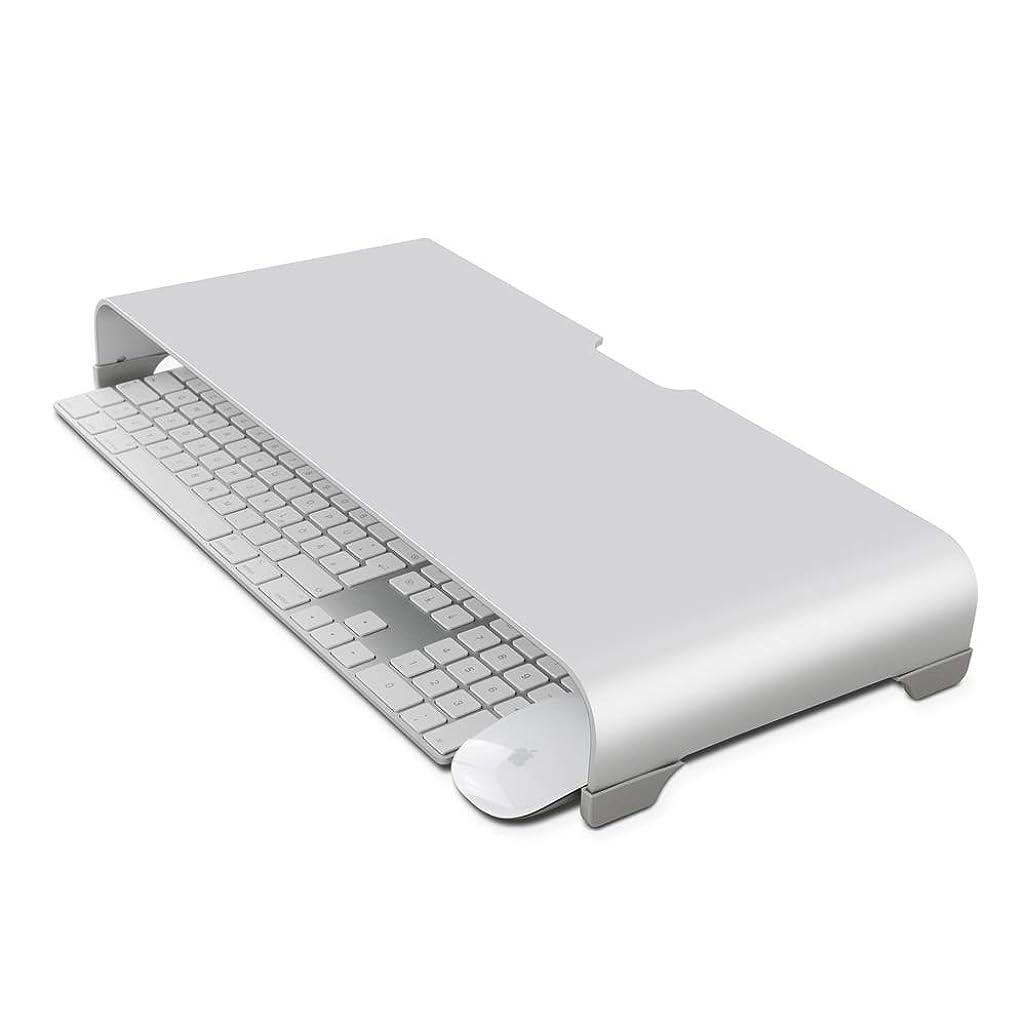 バックアップジョージスティーブンソン背骨アルミニウム モニタースタンド 机上台 モニター台 机上ラック PC作業 机上 オフィス 視線対策 卓上収納 片付け 整理 PC、キーボードおよびマウス用のストレージオーガナイザースペースを備えたiMac,MacBook用の最大27インチの画面。猫背を防ぐ 学校 事務用 (50*22*6cm)