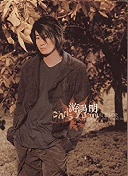 Autumn Love Songs 2004---The First Thousand Days (Lower Price)