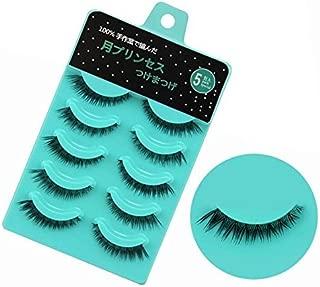 Scala 5 Pairs Natural short Cross False Eyelashes Daily fashion fake eye Lashes (1#)