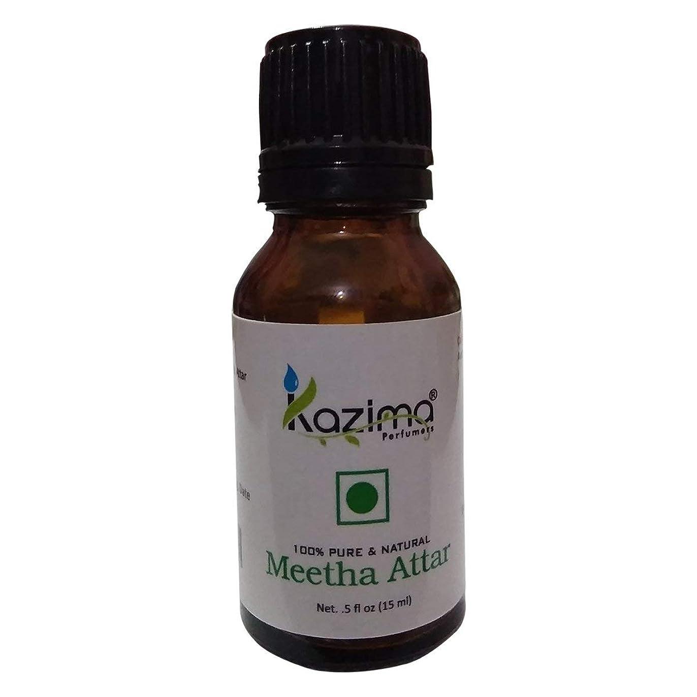帰する評決マイクロロイヤルMughlai Meethaアター食用グレード(15mlの)|アターITRA最高品質の香水長持ちアタースプレー