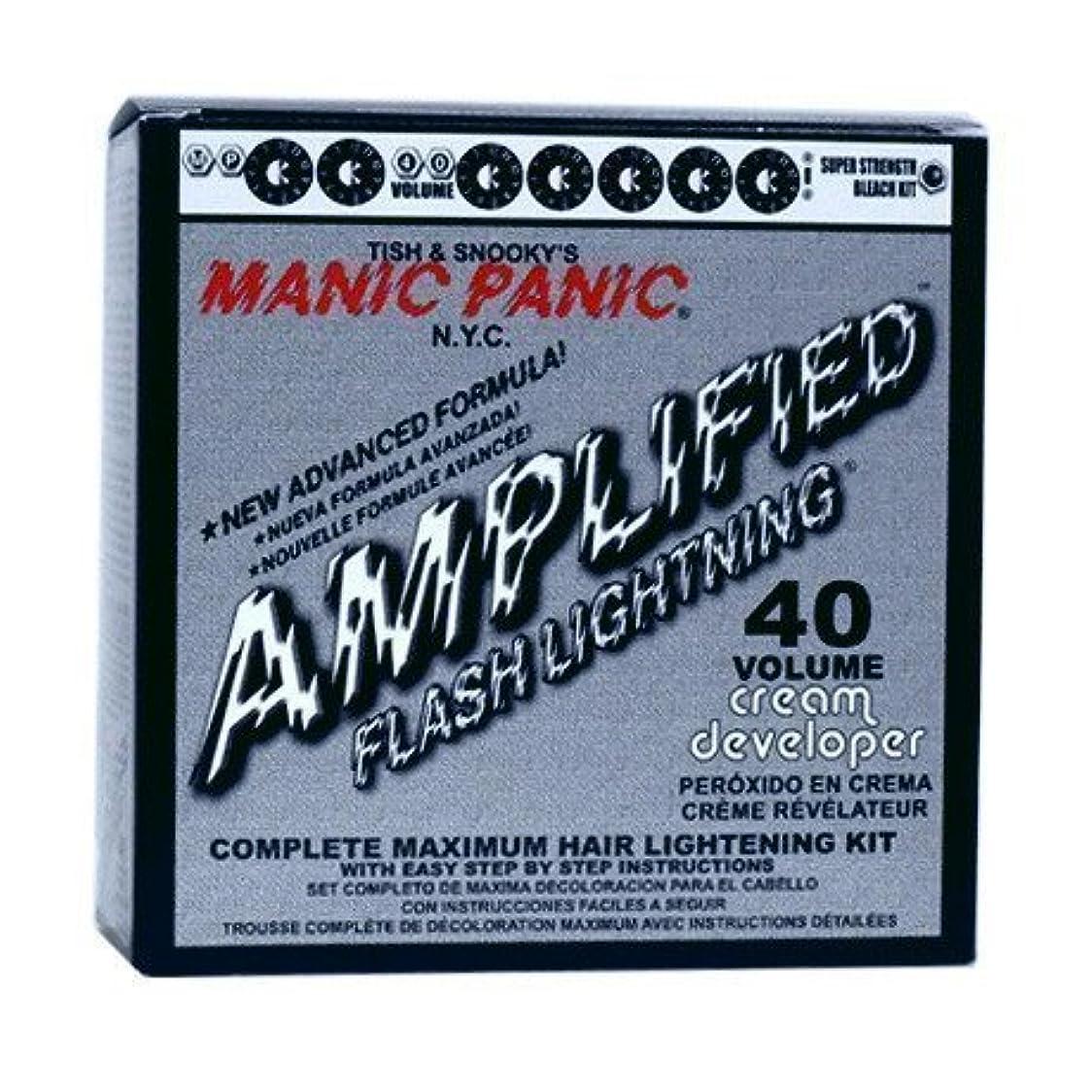勉強する呼びかける全能MANIC PANIC Flashlightening - Complete Maximum Hair Lightening Kit - Complete Bleach Kit
