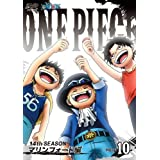 ONE PIECE ワンピース 14thシーズン マリンフォード編 PIECE.10 [DVD]