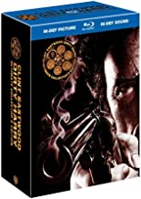 Dirty Harry Ultimate Collector's Edition