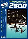 ローズ・イン・タイドランド [DVD] image