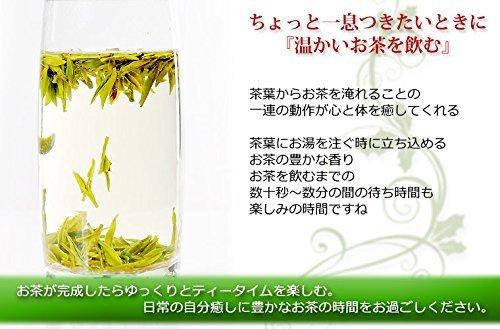 『中国茶 【西湖 龍井茶(緑茶) 100g】 緑茶』の2枚目の画像