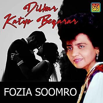 Dilbar Katyo Beqarar