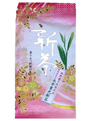 永井重光・煎茶 西野園限定販売 静岡県島田市金谷茶 100g袋入り