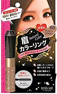 Isehan Japan Kiss Me Mommy! UV Sunscreen Mild Gel 40g SPF30 PA+++ for Sensitive by Isehan