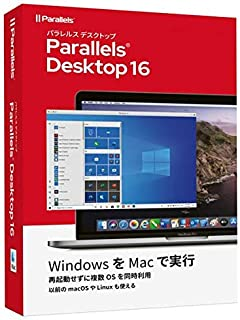 Parallels Desktop 16 Retail Box JP(通常版)