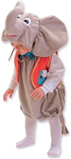 Circus Elephant Infant Halloween Costume fits babies up to 25 lbs