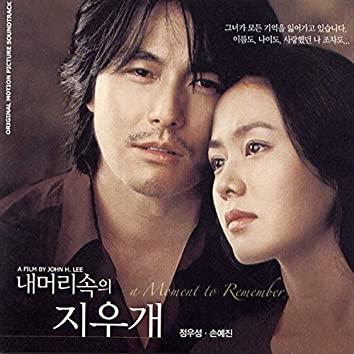 A MOMENT TO REMEMBER (Original  Motion Picture Soundtrack)