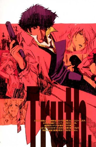 Incline Wholesale Posters Cowboy Bebop 11 x 17 Movie Poster - Style B