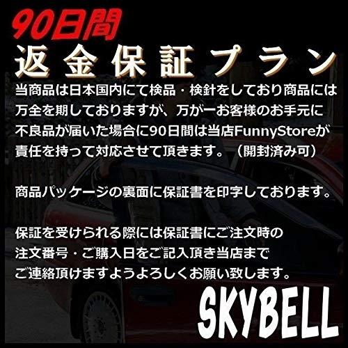 SKYBELL『本革ステアリングカバー』