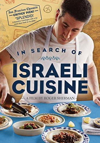 In Search Of Israeli Cuisine [DVD]