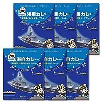 広島ご当地カレー 呉海自カレー 護衛艦とね特製ビーフカレー 200g×6食まとめ買いセット