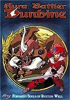 Aura Battler Dunbine 9: Forsaken Souls of Byston [DVD] [Import]