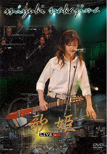 【Amazon.co.jp限定】歌姫 LIVE in L.A.(DVD)(オリジナル・マスクケース付き)