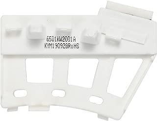 BlueCatELE Washer Motor Sensor Washing Machine Rotor Position Sensor Compatible for LG Kenmore 6501KW2001A