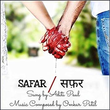 Safar (feat. Aditi Paul)