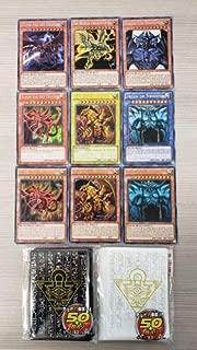YuGiOh Egyptian Gods Set 3 Different Alternate Arts & Bonus Millennium Puzzle Card Sleeves Black & White