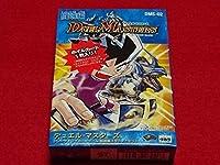 デュエルマスターズ DMS-02 闘魂編 スターターセット コレクション
