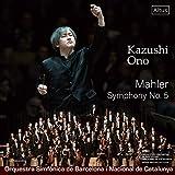 マーラー : 交響曲第5番 / 大野和士   バルセロナ交響楽団 (Mahler: Symphony No.5 / Kazushi Ono, Barcelona Symphony and Catalonia National Orchestra) [CD] [国内プレス] [日本語帯解説付]