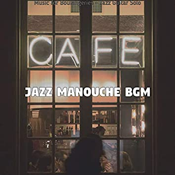 Music for Boulangeries - Jazz Guitar Solo