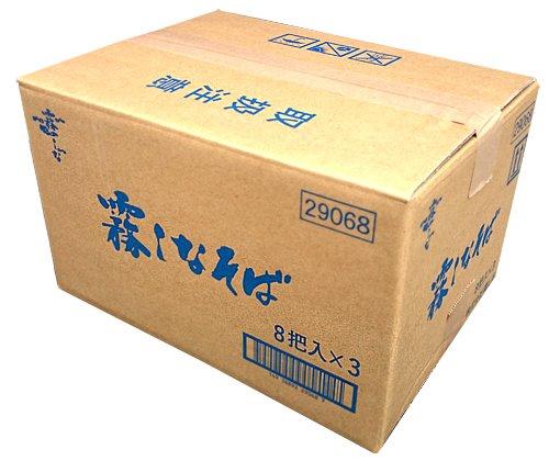 霧しなそば 3箱 (1袋2人前(200g)x24袋) ※麺つゆ300ml×3本付き