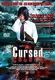 Cursed - Kyôko Akiba