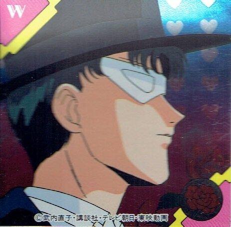 美少女戦士セーラームーンR タキシード仮面 W シール