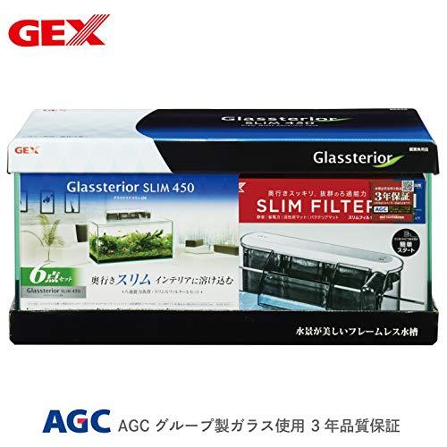 グラステリアスリム 450 6点セット