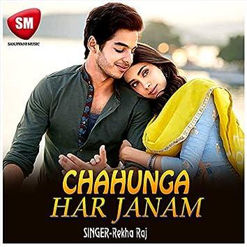 Chahunga Har Janam