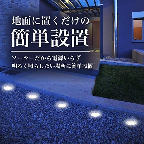 埋め込み式LEDガーデンライトソーラー発電式電源不要屋外用防水ESL-01(4個セット)