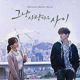 Rain Or Shine (Original Television Soundtrack)