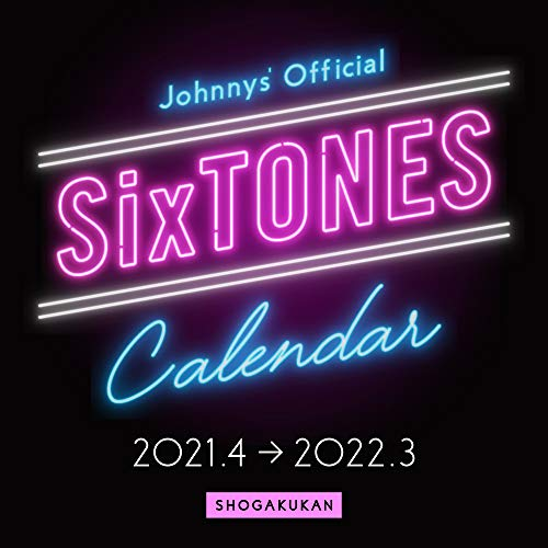 SixTONESカレンダー 2021.4-2022.3 Johnnys' Official