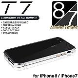 iPhone8 / iPhone7 バンパー ケース SWORD T7 アルミバンパー メタルバンパー カメラガード・ストラップホール付(iPhone8 / iPhone7,チタン x シルバー)