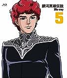 Gingahideodensetsu - Ginga Eiyuu Densetsu Vol.5 [Japan BD] PCXE-50445