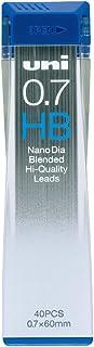 三菱鉛筆 シャープペン芯 ナノダイヤ 0.7 HB 10個 U07202NDHB