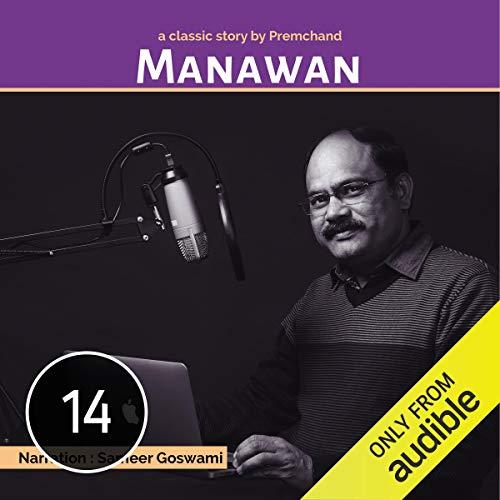Manawan cover art