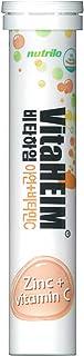ビタハイム 亜鉛+ビタミンC 発泡ドリンク(レモン味)20錠入り