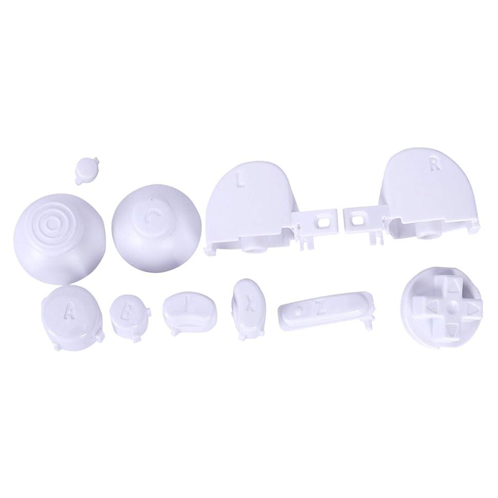 取り囲む肉腫対角線CUHAWUDBA サムスティックAbxy ボタン + D-Pad Modキット、 ニンテンドー Ngcコントローラ ゲームパッド用(白色)